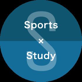 スポーツ・勉強