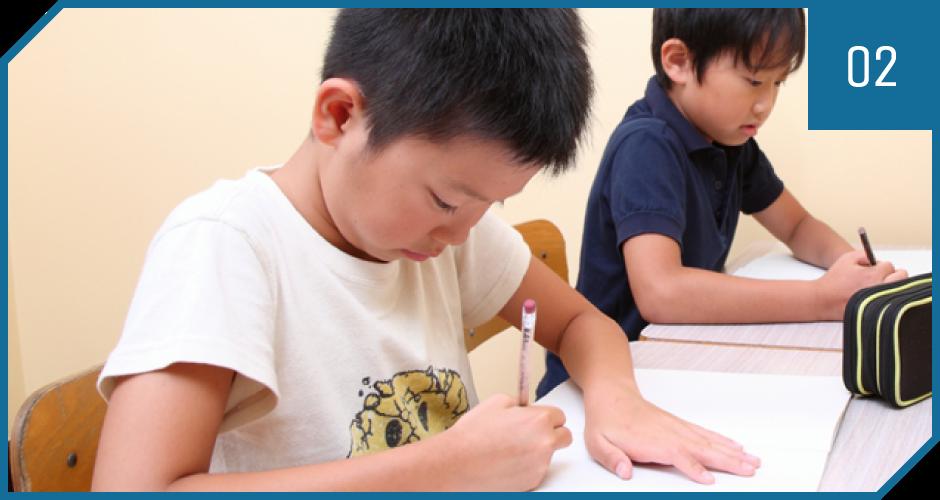 「成功体験」の積み重ねから「学習意欲」と「学力向上」につなげる。